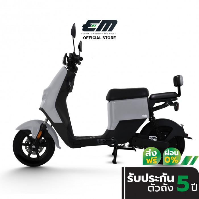 EM จักรยานไฟฟ้า รุ่น EM5 ใหม่ล่าสุด! สีเทา แบตเตอรี่ลิเธียม E-Bike ส่งแบบประกอบ สกู๊ตเตอร์ไฟฟ้า มอเตอร์ 400 วัตต์