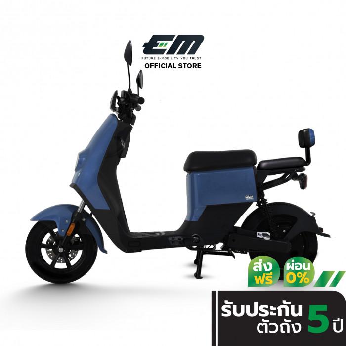 EM จักรยานไฟฟ้า รุ่น EM5 ใหม่ล่าสุด! สีน้ำเงิน แบตเตอรี่ลิเธียม E-Bike ส่งแบบประกอบ สกู๊ตเตอร์ไฟฟ้า มอเตอร์ 400 วัตต์