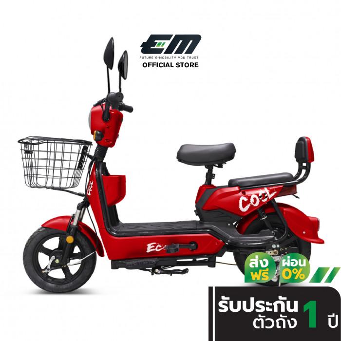จักรยานไฟฟ้า EM BIKE รุ่น ECO สีแดง ราคาประหยัด ใช้งานง่าย ใช้ได้ทั้งบิดและปั่น จักรยานไฟฟ้าผู้ใหญ่ สกู๊ตเตอร์ไฟฟ้า